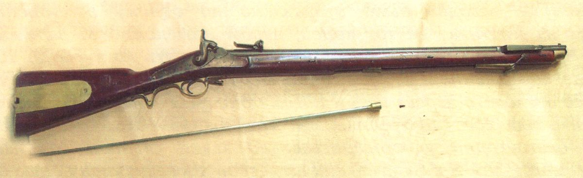 Литтихский штуцер, изготовленный на Ижевском оружейном заводе.