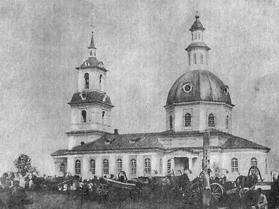 Село Понино.  Храм во имя св.Троицы.
