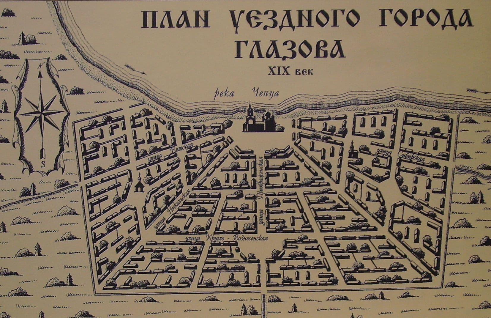 План уездного города Глазова.