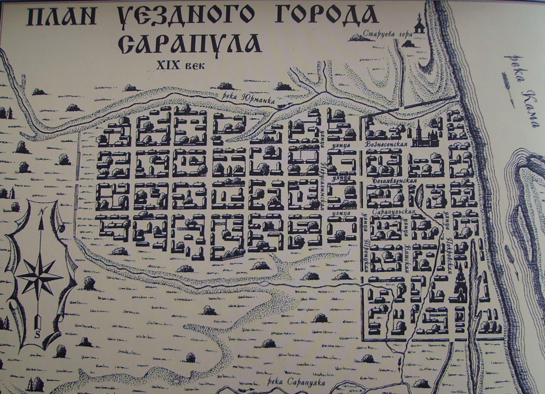 План уездного города Сарапула. XIX век.