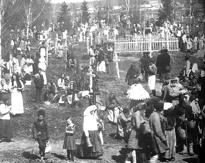 Духовное кладбище.1910-1914. Снимок Молчанова П.