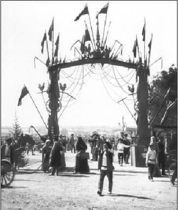 Вход на сх выставку. Сенная площадь. Июнь 1914 года. Ижевск.