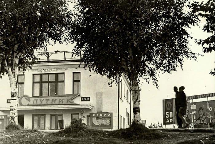 Можга. Кинотеатр Спутник. Фото: конец 1960-х - 1970 гг.