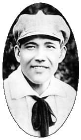 Кузебай Герд. 1924 г.