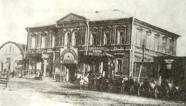 Здание волостного правления. Воткинск
