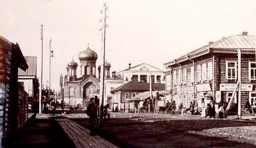 Глазов. Улица Преображенская, ныне Революционная. 1914 год.