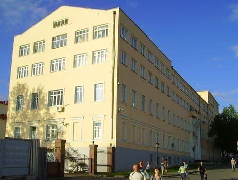 Здание Военного собрания, Ижевск ДВА. 2015 год.