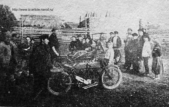 Первые мотоциклы в Ижевске.