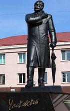 Памятник Чайковскому П.И. открыт  7 мая 2020 года на площади железнодорожного вокзала Ижевска.