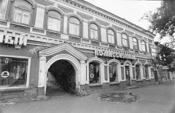 Магазины на улице Горького в 80-ых . Ижевск