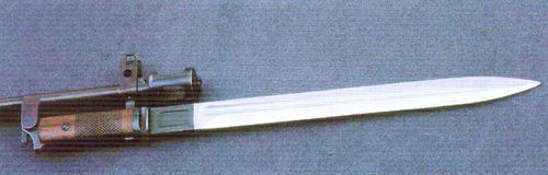 Штык-нож к винтовке АВС-36.