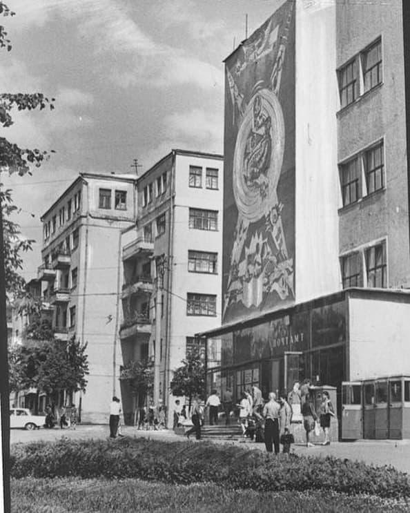 Почтамт на К.Маркса 1950 год. Ижевск