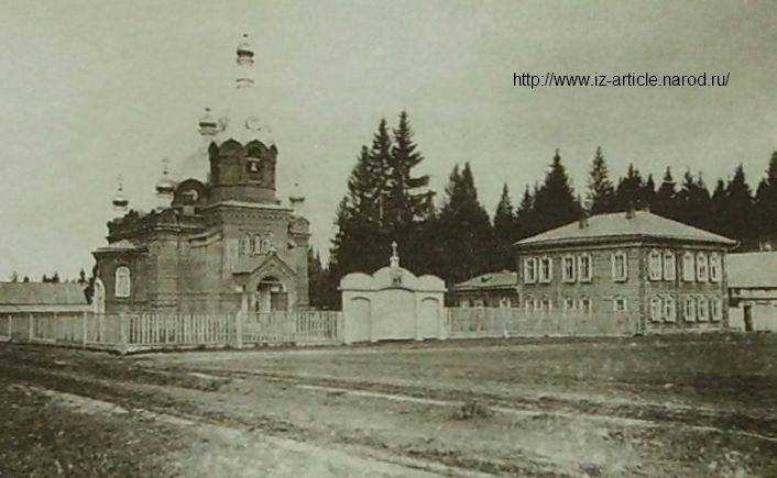 Скорбяще-Богородицкая больничная церковь. Сарапул.