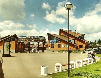 Зоопарк Ижевск.