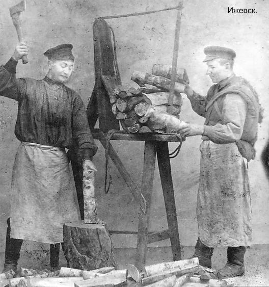 Пильщики дров.