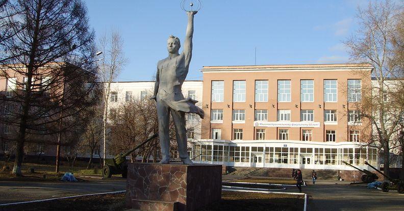 Памятник Слава науке или Вечному студенту. Ижевск.