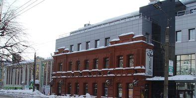 В 2006 дом Килина был реконструирован - частично снесен, частично надстроен – рядом с ним теперь возвышается здание ресторанов «Эль Боско» и «Планета суши».