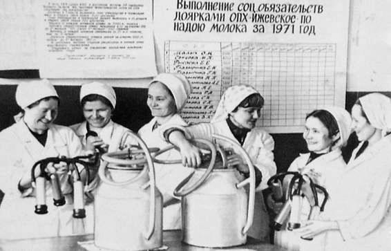 """Доярки опытно-производственного хозяйства """"Ижевское"""" 1971г."""