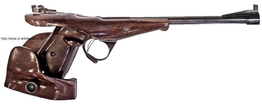 Произвольный пистолет ИЖ-1. Спортивное   оружие. Ижевск.