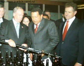 Президент Венесуэлы Уго Чавес в Ижевске. На фото рядом с президентом Венесуэлы Волков Александр Александрович.