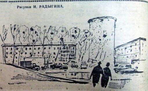Рис. И. Радыгина. Центральная площадь. Водокачка.