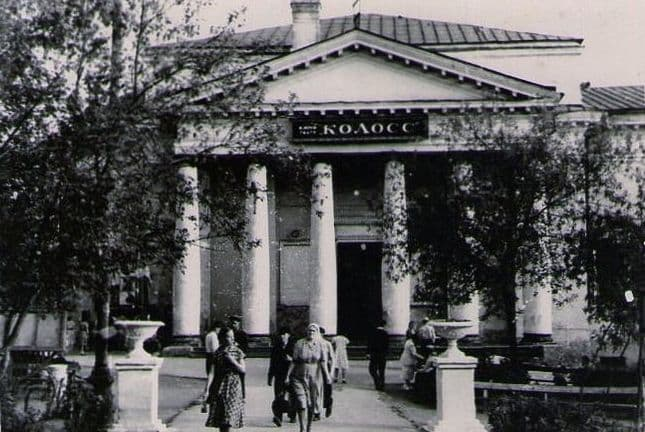 Кинотеатр Колосс. Ижевск.