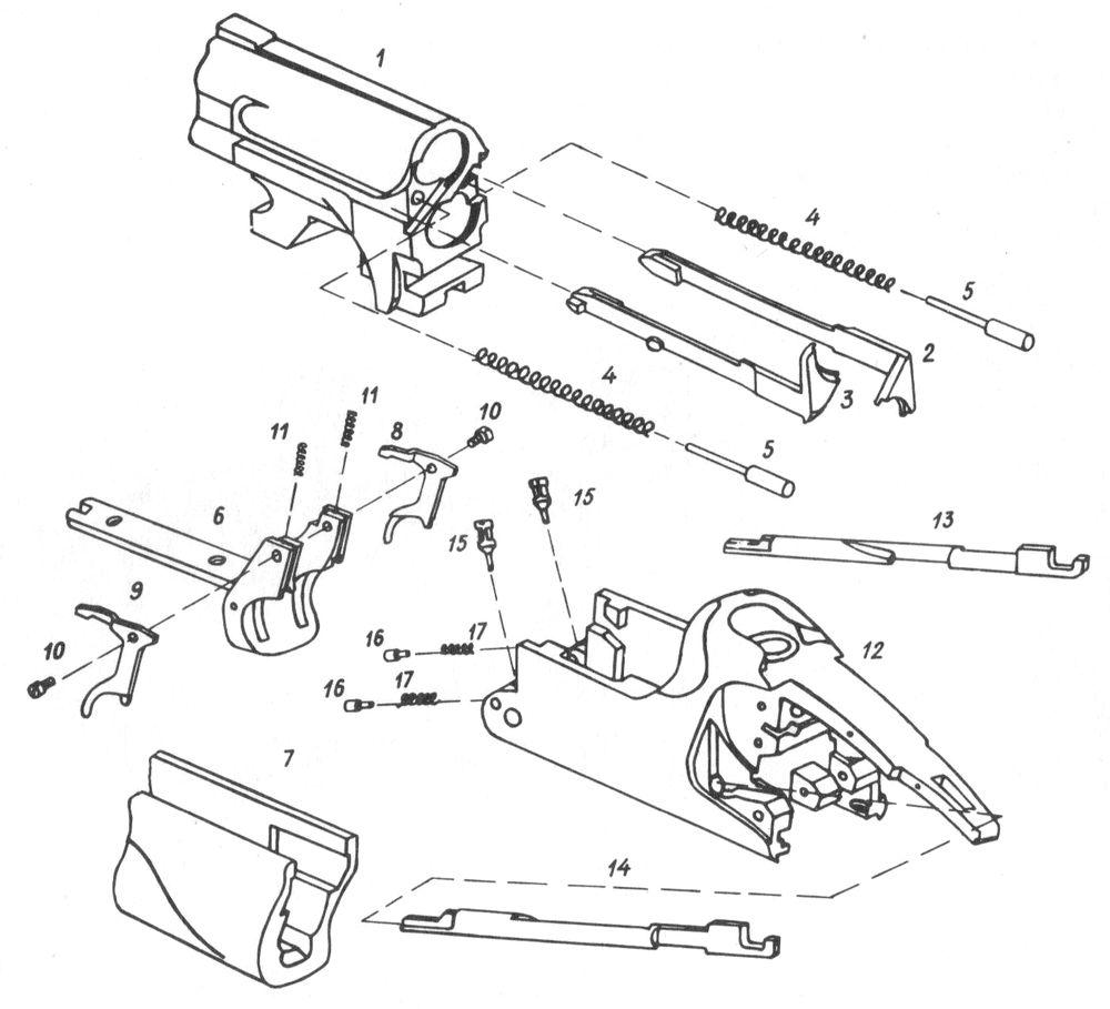 Детали механизма автоматического выбрасывания стрелянной гильзы ружья Иж-27Е.