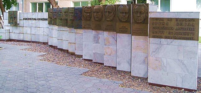 Памятник Калашникову в г. Коврове