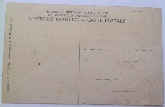 Почтовая карточка. Обратная сторона. Сплав дров по реке Воложка. Ижевск.