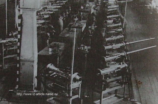 Цех сборки авиационных пушек на зав. №74. 1942 г.