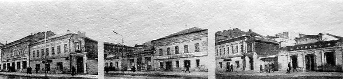 Эти купеческие дома снесли в 1930-е годы при строительстве мотозавода. Фото старого Ижевска.