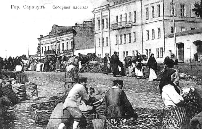 Базар на Соборной площади . Сарапул. Начало XX века.