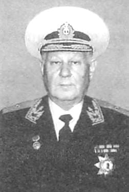 Белоусов Борис Михайлович - Контр-адмирал.