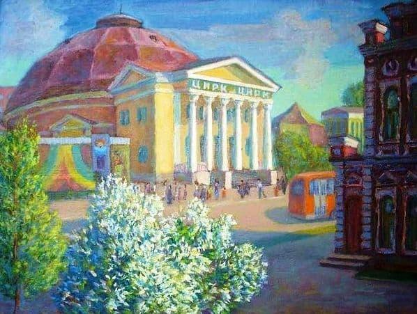 Старый Ижевский цирк в живописи.