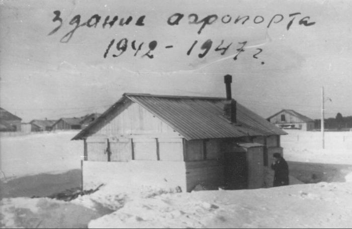 Ижевский аэропорт. 1942-1947 гг.