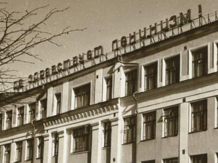 Школа № 24, 1984 г. Ул. Советская 23 Ижевск.
