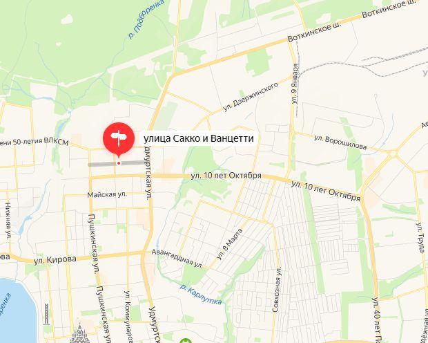 Улица Сакко и Ванцети. Карта.