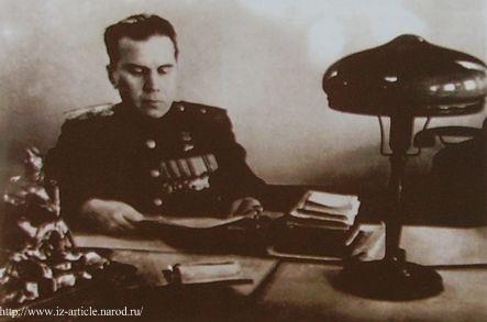 Фомин Василий Иванович. Директор Ижевского мотозавода 1947 - 1960 гг. Герой Социалистического труда.