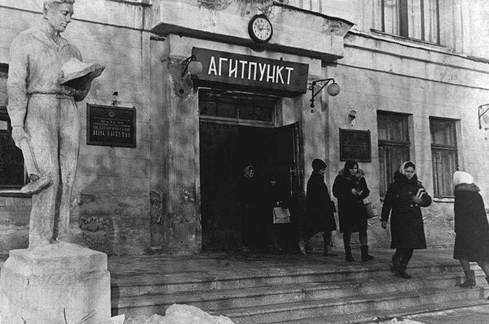 УГПИ - Удмуртский государственный Педагогический институт (ныне вход во 2 корпус УдГУ), перед входом - скульптура студента.