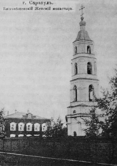 Женский Благовещенский монастырь. Сарапул.
