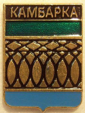 Нагрудный значок - Камбарка