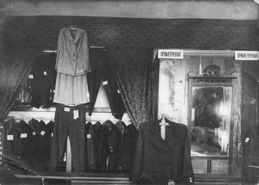 Дебёсский Раймаг. 1930-е годы