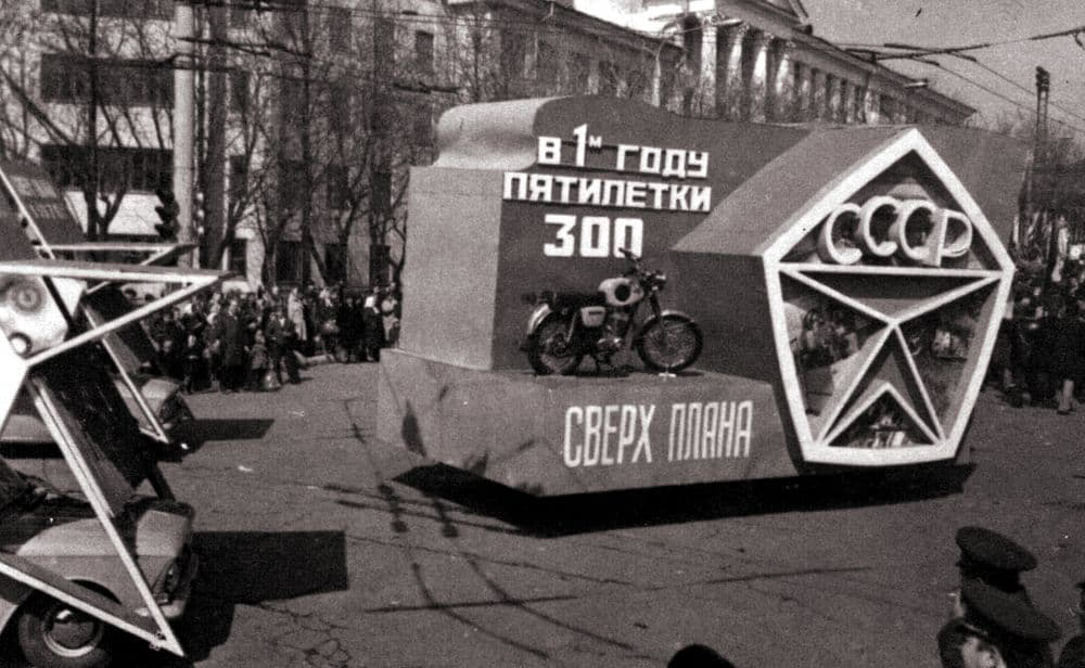 Демонстрация 1 мая 1976 года, Ижевск.