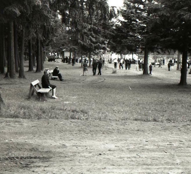Парк Кирова. Середина 60-х годов. Ижевск.