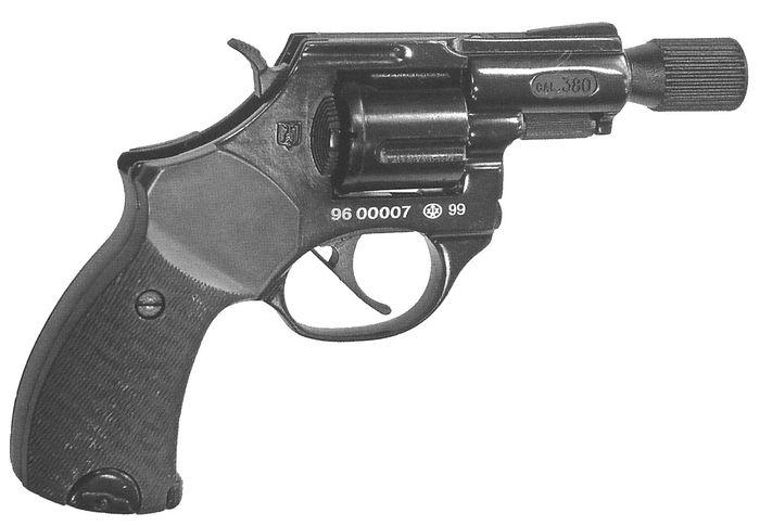 Сигнальный револьвер РС-31 (RS-31).