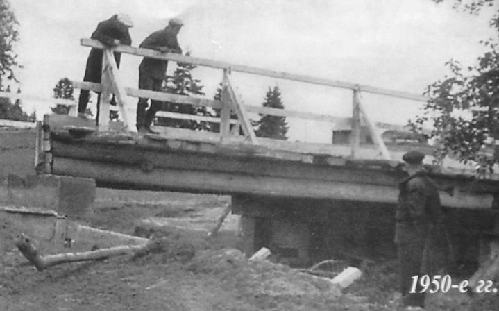 Мост через реку Уня. 1950 г.