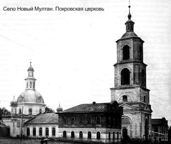 Новый Мултан, Покровская церковь. Слева от Покровской церкви здание церковно-приходской школы.