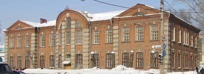 Школа свободы №31 позднее школа №75 на ул.К.Либкнехта. Ижевск.