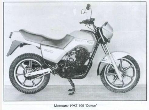 """Мотоцикл ИЖ7.109 """"Орион""""."""
