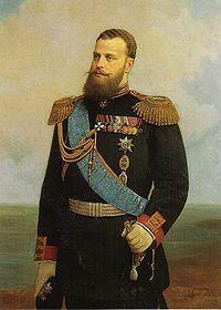 В 1873 году Ижевский завод и город Сарапул посетил великий князь Алексей Александрович Романов.